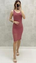 Askılı Dantel Elbise - Pudra