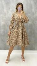 Kolu Büzgü Çiçekli Elbise - Bej