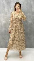Kruvaze Yaka Çiçek Dalı Elbise - Ekru